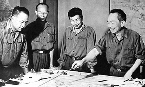 Kỷ Niệm 43 Năm Ngay Giải Phong Miền Nam Thống Nhất đất Nước 30 4 1975 30 4 2018 Trường Thpt Krong No