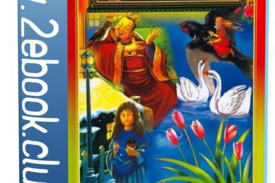 Ebook – Truyện cổ Andersen